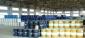 北京:不饱和聚脂树脂