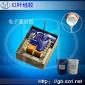 军工特殊材料硅胶液体硅胶