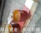 忻州柔性铸铁管厂家(Y三通DN150*100价格)